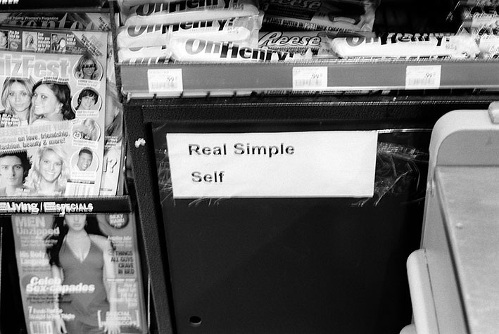 real simple self